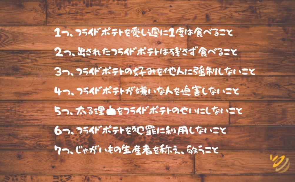 名刺の裏面デザインNo.2