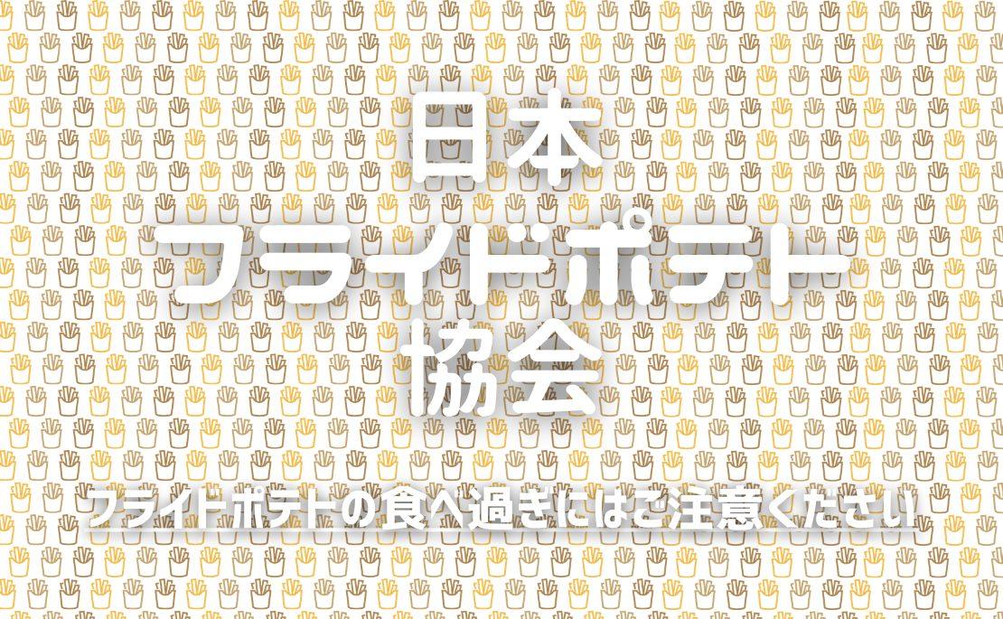 名刺の裏面デザインNo.5