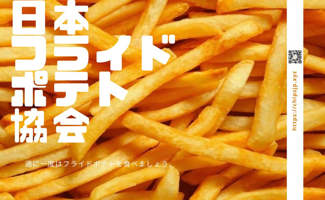 名刺の裏面デザインNo.7