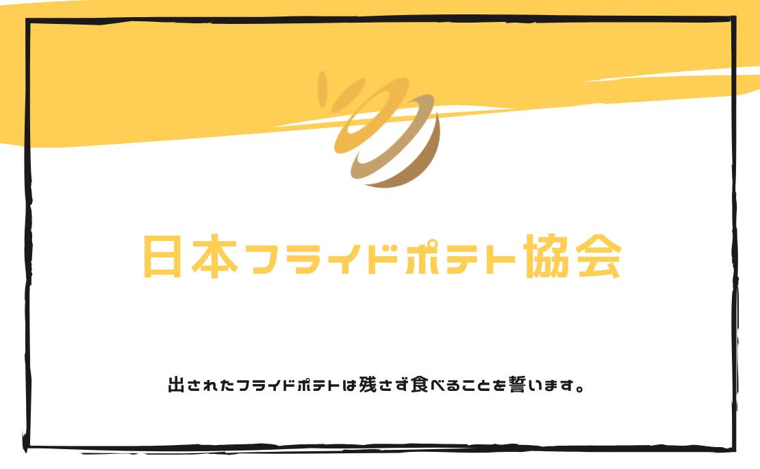 名刺の裏面デザインNo.8